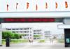 Trường Cao đẳng Công nghiệp Nam Định