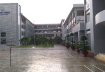 Trường Cao đẳng Y tế Đồng Nai